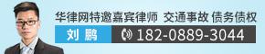 刘鹏亚搏娱乐app下载