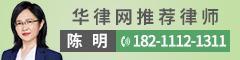 陈明亚搏娱乐app下载